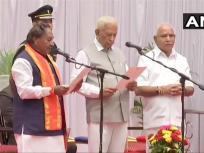 कर्नाटक में CM येदियुरप्पा ने किया कैबिनेट का विस्तार, सीएन अश्वत नारायण, गोविंद एम करजोल सहित इन 17 विधायकों ने ली शपथ