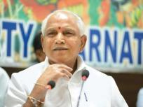 कर्नाटक उपचुनावः भाजपा को बहुमत के लिए चाहिए था 6 सीट, जीत गए 12,येदियुरप्पा का जादू
