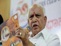 कर्नाटक: BJP विधायकों में असंतोष, सीएम येदियुरप्पा ने कुछ भी बोलने से किया इंकार