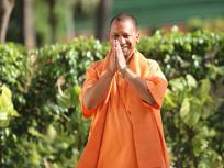 देश के 10 लोकप्रिय CMs में टॉप पर योगी आदित्यनाथ, यहां जानें सबसे नीचे कौन?