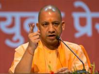 मुख्यमंत्री योगी आदित्यनाथ ने कहा- यूपी में हमें कुछ सफलता मिली है तो इसका श्रेय पीएम मोदी को जाता है