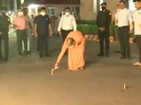 Video: राम मंदिर आधारशिला, CM योगी ने 'दीपोत्सव' के अवसर पर जलाए दीये-पटाखे