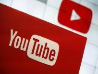 YouTube ने की घर वापसी, ग्लोबल डाउन की समस्या सुलझाकर कहा- वी आर बैक