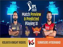 IPL 2020, KKR vs SRH, Predicted Playing XI: दिनेश कार्तिक की कप्तानी पर नजर, सीजन की पहली जीत दर्ज करना चाहेंगी दोनों टीमें