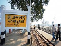 आजमगढ़ लोकसभा सीटः जातीय समीकरण अखिलेश यादव के पक्ष में, भाजपा प्रत्याशी निरहुआ को लोकप्रियता और मोदी का सहारा
