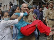 इतिहास में 7 सितंबरः दिल्ली में विस्फोट, 17 की मौत,बैंक ऑफ़ इंडिया की स्थापना