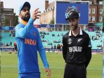 ICC WC 19, IND vs NZ: न्यूजीलैंड ने जीता टॉस, जानिए क्या है प्लेइंग इलेवन