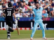 ICC World Cup 2019, NZ vs ENG, Final, Predicted Playing XI: खिताबी मुकाबले में मिल सकता है इन खिलाड़ियों को मौका, जानिए संभावित प्लेइंग इलेवन