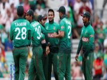 ICC World Cup 2019, BAN vs AFG, Playing XI: ये हो सकती है बांग्लादेश-अफगानिस्तान की संभावित टीमें