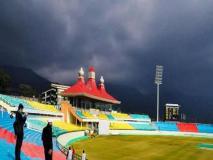 IND vs SA: फैंस के लिए बुरी खबर, मैच से कुछ घंटे पहले धर्मशाला में तेज बारिश