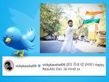 गणतंत्र दिवस पर सलमान खान सहित इन बॉलीवुड सेलिब्रिटीज ने ऐसे दीं शुभकामनाएं, देखें तस्वीरें