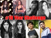 #10YearChallenge: बॉलीवुड के इन सितारों ने किया चैलेंज एक्सेप्ट, तस्वीरों में देखें नया और पुराना अंदाज
