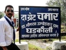 भीम आर्मी के 'रावण' की धमकी के बाद मुजफ्फरनगर में 'हनुमान धाम' की सुरक्षा बढ़ाई गई