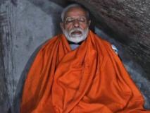 पीएम नरेन्द्र मोदी ने की गुफा में तपस्या तो बॉलीवुड के इस एक्टर ने कसा तंज, कहा- कैमरे के साथ मेडिटेशन की नई तकनीक