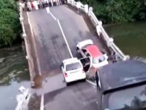 Gujarat Junagadh Bridge Collapsed Video: पुल पर कारें जा रही थी और तभी पुल ढह गया