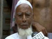 असम: करीमगंज में 116 साल के महमूद अलीडालेंगे अपना वोट, युवाओं से भी की ये खास अपील