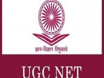UGC NET 2018: परीक्षा में बचे हैं सिर्फ 8 दिन, अच्छे मार्क्स पाने के लिए अपनाएं ये 7 टिप्स