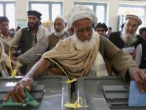 अफगानिस्तान राष्ट्रपति चुनाव: पोलिंग स्टेशन पर वोटिंग के दौरान बम विस्फोट, 15 लोग घायल, तालिबान ने दी थी हमले की चेतावनी