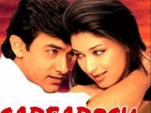 एसीपी अजय सिंह राठौर की भूमिका में दिखेंगे जॉन अब्राहम, ऐसी होगी 'सरफरोश-2' की कहानी!