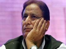 आजम खान की मुश्किलें बढ़ीं, विश्वविद्यालय के लिए जमीन हथियाने को लेकर 27 केस दर्ज, हो सकती है गिरफ्तारी