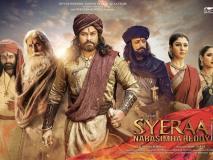 अमिताभ बच्चन और चिरंजीवी की फिल्म 'सई रा नरसिम्हा रेड्डी' का नया मोशन पोस्टर जारी, फरहान अख्तर ने बताया कब रिलीज होगा ट्रेलर