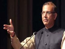 भाजपा के लिए सत्ता सेवा का माध्यम है, मेवा का माध्यम नहीं, अर्थव्यवस्था पैसेंजर ट्रेन के तौर पर विरासत में मिली: जयंत