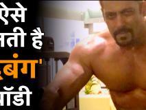 सलमान खान ने अपने फैन्स के लिए जारी किया जिम वर्कआउट विडियो
