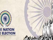 आलोक मेहता का ब्लॉग: एक देश-एक चुनाव, चिंतित होने की जरूरत नहीं