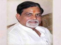 हाई कोर्ट ने भाजपा विधायक को सुनाई आजीवन कारावास की सजा, दिन-दहाड़े 5 लोगों की हत्या का दोषी कोर्ट से हुआ फरार