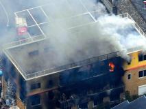 जापान के क्योतो एनिमेशन स्टूडियो में शख्स ने लगाई आग, अब तक 24 की मौत, करीब 70 लोग मौजूद थे