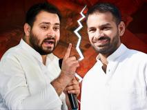 क्या अलग राह अपनाएंगे बागी तेज प्रताप: जानें जहानाबाद से RJD उम्मीदवार सुरेंद्र यादव से क्यों हैं नाराज