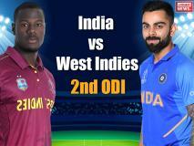 IND vs WI, 2nd ODI: विराट कोहली-भुवनेश्वर कुमार की बदौलत भारत ने 59 रन से जीता मैच, सीरीज में 1-0 की लीड
