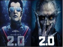 बॉक्स ऑफिस पर '2.0' का जलवा जारी, कमाई के मामले में बन गई देश की दूसरी सबसे बड़ी फिल्म