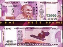 कोलकाता पुलिस ने पकड़े 10 लाख के 2000 के जाली नोट, पुलिस को शक इंटरनेशनल रैकेट का हो सकता है काम