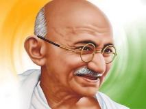 गांधी के कांग्रेस मुक्त भारत के विचार को साकार कर रही भाजपा, उनके विचारों को कांग्रेस ने निजी संपत्ति समझा
