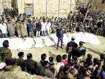 जम्मू-कश्मीर: 13 सालों में आतंकियों ने किए 105 नरसंहार, 1036 मासूमों की हत्या की