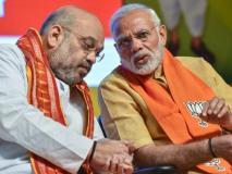एक्सक्लूसिव: PM मोदी ने दिया आदेश, 88 मंत्रालयों के 45 लाख कर्मचारियों को साबित करनी पड़ेगी अपनी उपयोगिता