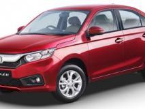 नई Honda Amaze ने महज़ 3 महीने में पार किया 30,000 यूनिट बिक्री का आंकड़ा