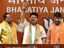 लोकसभा चुनाव 2019: बीजेपी प्रत्याशी अर्जुन सिंह के खिलाफ पुलिस केस दर्ज, चुनावी हिंसा का आरोप
