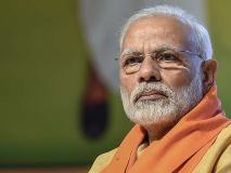 लोकसभा चुनाव में भाजपा की प्रचंड जीतः विपक्षी गठबंधन मेंमतभेद,इस्तीफों का दौर जारी