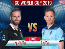 ICC World Cup, ENG vs NZ: जॉनी बेयरस्टो की शानदार पारी के बाद गेंदबाजों ने इंग्लैंड को दिलाई जीत, न्यूजीलैंड को 119 रनों से हराया