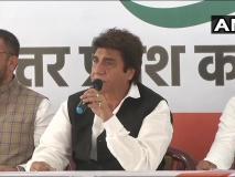 लोकसभा चुनाव 2019ः उत्तर प्रदेश में सात सीटों पर उम्मीदवार नहीं उतारेगी कांग्रेस, महागठबंधन के इन नेताओं के लिए छोड़ी