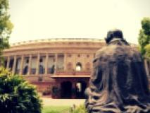 संसद शीतकालीन सत्र: राज्य सभा के 41 घंटे में से 34 घंटे नहीं हुआ कोई काम