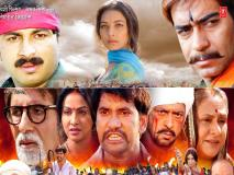 अमिताभ बच्चन से अजय देवगन तक, इन 5 सुपरस्टार्स ने किया भोजपुरी फिल्मों में काम