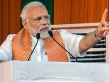 लोकसभा चुनाव परिणाम: यूपी में बीजेपी को लग सकता है 20-23 सीटों पर झटका, पश्चिम बंगाल-ओडिशा से होगी भरपाई