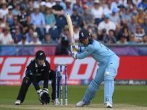 ICC World Cup 2019, NZ vs ENG, Final Match Preview: क्रिकेट को मिलेगा नया वर्ल्ड चैम्पियन, जानिए किसका पलड़ा है भारी?
