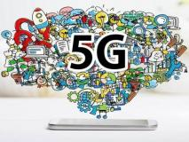 5G की टेस्टिंग फरवरी से होगी शुरू, डिजिटल क्षेत्र में सभी के लिए पैदा होंगे नए अवसर