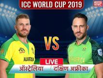 ICC World Cup, SA vs Aus: साउथ अफ्रीका ने जीत से खत्म किया वर्ल्ड कप अभियान, ऑस्ट्रेलिया को 10 रनों से हराया