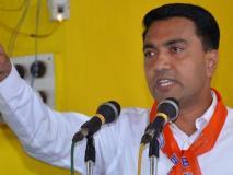 गोवा में 40 सदस्यीय विधानसभा में 17 सदस्यों के साथ भाजपा सबसे बड़ी पार्टी, सीएमने कहा-गठबंधन सहयोगी बने रहेंगे