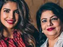 प्रियंका और निक जोनस की शादी में खुश नहीं थी मां मधु चोपड़ा, 'देसी गर्ल' ने खुद किया खुलासा